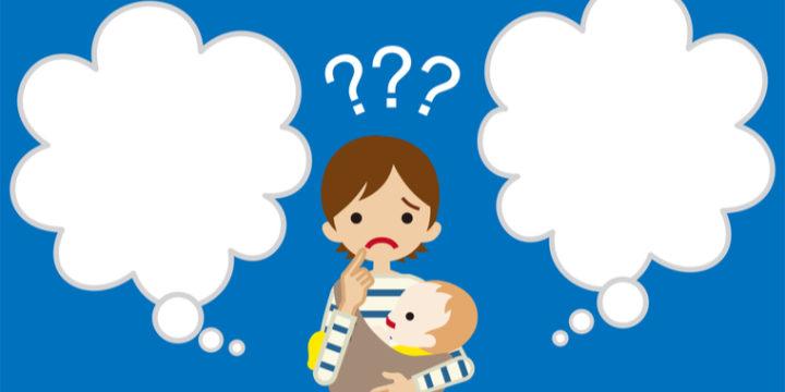 学資保険の払込期間はどう選ぶ? 短いほどお得って本当?