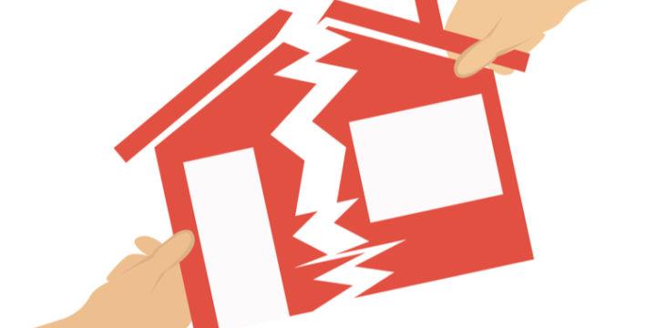 財産分与による不動産の名義変更はいつ、どこで行う?