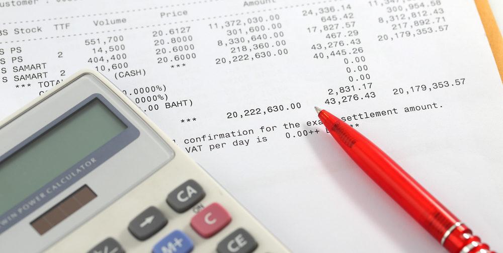 実際の支給額は給与明細を見るしかない?