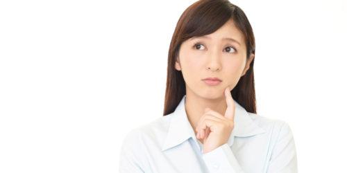 確定申告をする上で知っておきたい青色申告とは?青色申告者になるための手続きやメリットも合わせて紹介