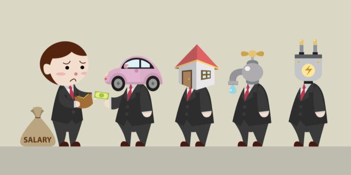 支出項目別 家計の見直しポイント