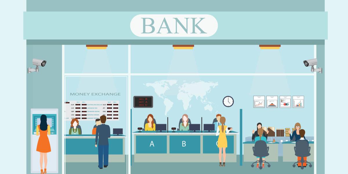 銀行のつみたてNISAの特徴