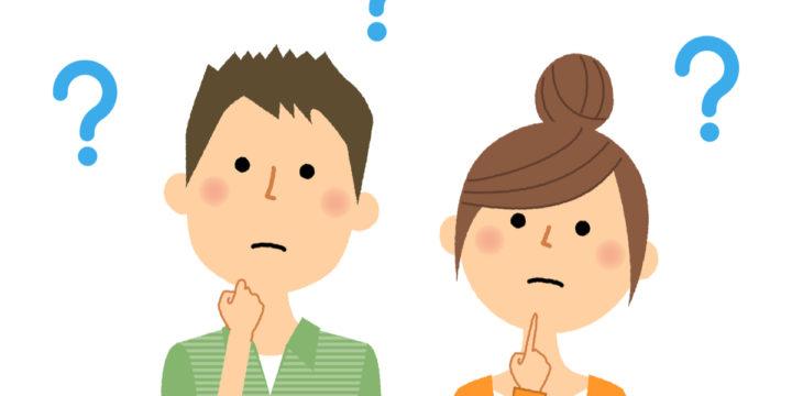 結婚市場での妥協は必要悪?