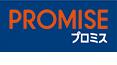 プロミス(SMBCコンシューマーファイナンス)