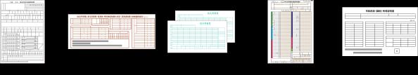 収入証明書類