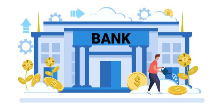 どの金融機関が利率は低いの?