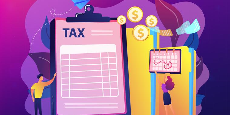 相続税を納めている人の現状