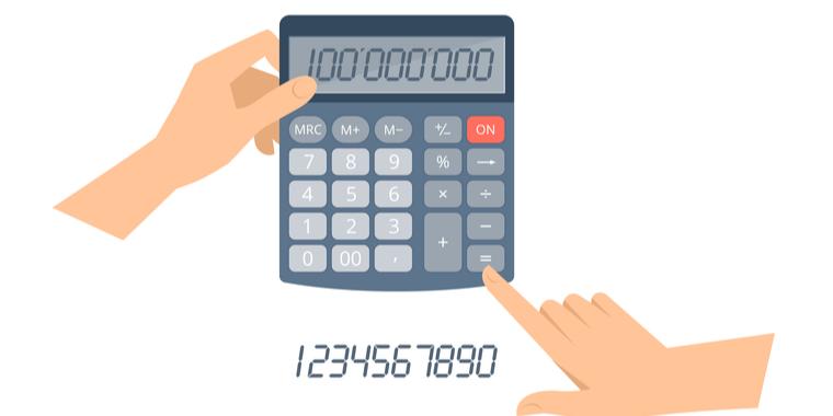 年金の平均受給額はいくら?《厚生・国民》年間の支給額をFPが解説!