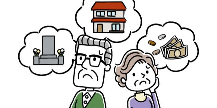 老後の生活費、平均額は?