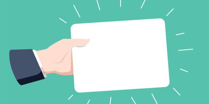 在職時の保険証は返却して、任意継続の保険証を受け取る