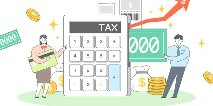 住民税と所得税の関係