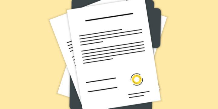 住民税等を確認できる特別徴収税額決定通知書による確認
