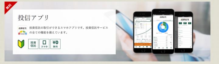 提供情報 松井証券
