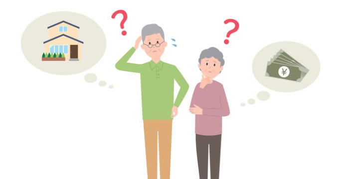 老後の不安要素は何?