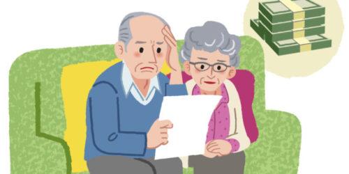 老後の暮らしが苦しい…生活保護を受ける条件&高齢者のお金の実態をFPが解説