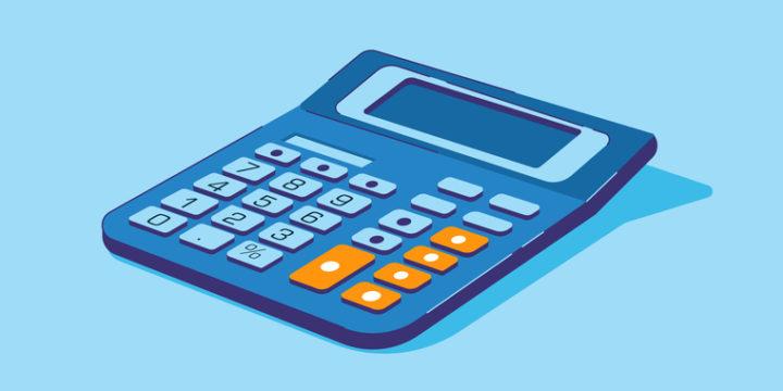 受給額の計算方法