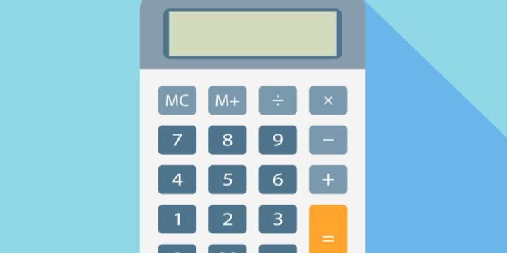 公務員の遺族年金・支給額の計算