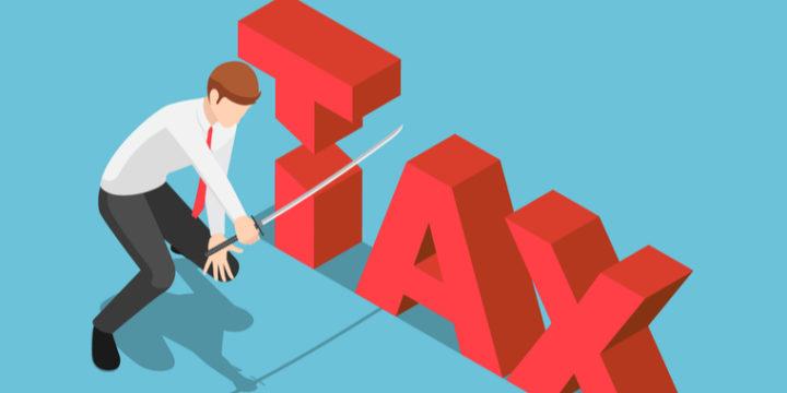 有効な節税方法