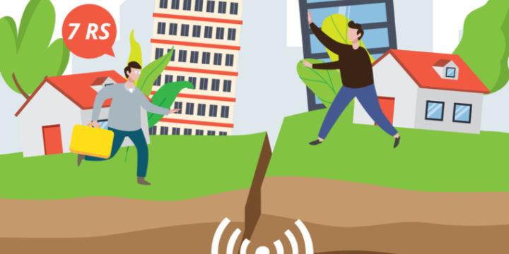 地震保険は「地震・噴火・津波」に備える保険