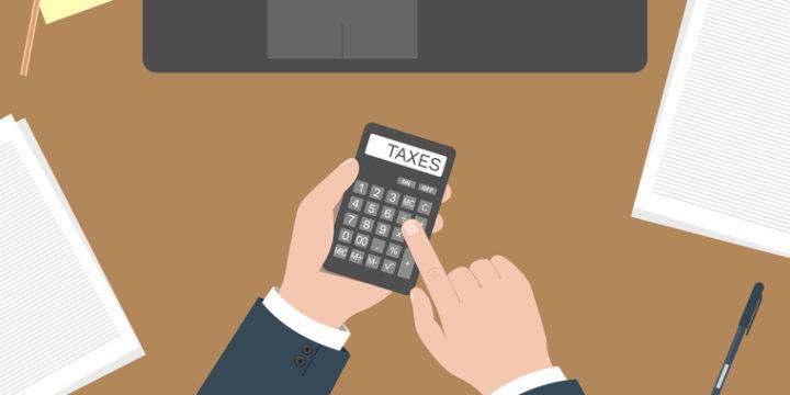 独身者の住民税はなぜ高い?