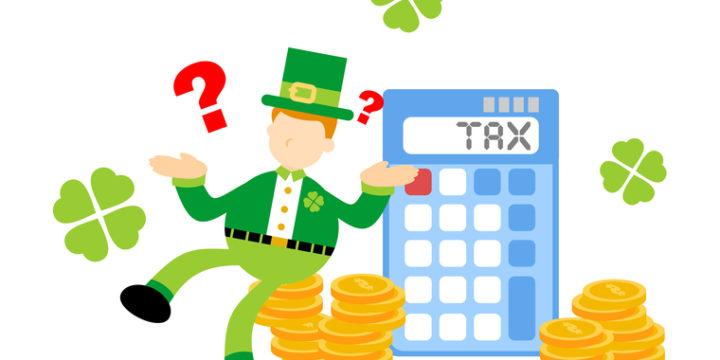 住民税に関する注意点