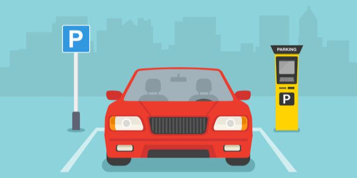 ガソリン代や駐車場代・高速料金などは対象外