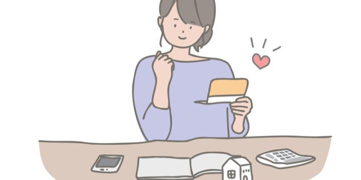メリット:貯金目的の共通口座なら夫婦の貯金額が明確